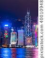 """""""香港""""夜景香港 40010948"""