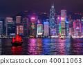 """""""香港""""夜景香港 40011063"""