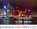 """""""香港""""夜景香港 40011322"""