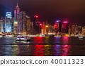 """""""香港""""港島夜景 40011323"""