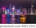 ฮ่องกง,ประภาคาร,ภาพถ่ายอาคารช่วงค่ำ 40011341