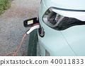 전기 자동차 충전 40011833