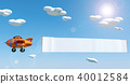 Cartoon airplane flying with advertising banner 40012584