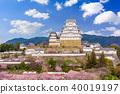 HImeji Castle, Japan 40019197