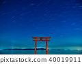 ดาวเต็มฟ้า,ดาวเต็มท้องฟ้า,ทะเลสาบ 40019911
