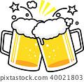 生啤酒 40021803