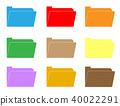 computer folder icon on white background. folder s 40022291