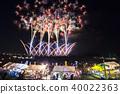 불꽃 놀이, 불꽃 놀이 대회, 스타마인 40022363
