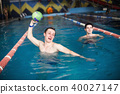 man in the pool 40027147