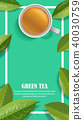 Vector green tea horizontal banner blue tea leaves 40030759