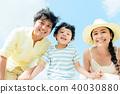 家庭 家族 家人 40030880