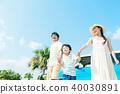 家庭 家族 家人 40030891