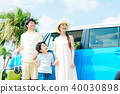 家庭 家族 家人 40030898