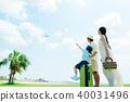 旅行图像家庭 40031496