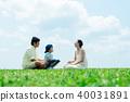 年輕的父母和孩子 40031891