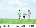 年輕的父母和孩子 40031905