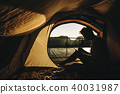 View from the tent camping 40031987