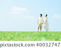 Man and woman couple large sky 40032747