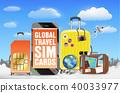 smartphone and global travel sim card  luggage bag 40033977