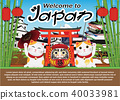 welcome to japan with maneki cat and daruma doll 40033981