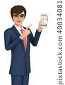 3D illustration - a businessman operating a smartphone 40034081