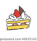 Short cake illustration 40035143