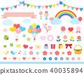 气球 汽球 彩虹 40035894
