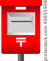빨간 포스트 일러스트 40035998