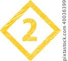 钻石涂鸦风格2号 40036399