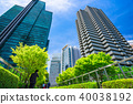 """ตึกระฟ้า """"โตเกียว"""" ·ย่านธุรกิจ 40038192"""
