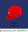 BASEBALL CAP 40038417