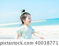 바다와 아이들 40038771
