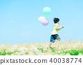 氣球和兒童 40038774