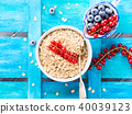 oat rolled berry 40039123
