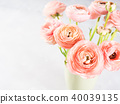 Beautiful pink ranunculus bouquet 40039135