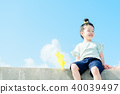 아이, 어린이, 풍차 40039497