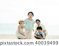 海邊的家庭 40039499