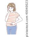 Diet female 40040023