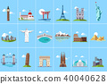 Famous architectural landmarks set, popular travel historical landmarks and buildings of different 40040628