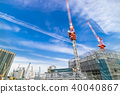 Large scale construction site 40040867