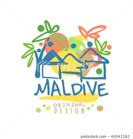 Maldive island logo template original design, exotic summer holiday badge, label for a travel agency 40041582