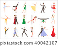 Professional dancers performing different styles of dancing. People in colorful costumes. Young men 40042107