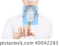Woman pressing on virtual button with dactyloscopy scanner. 40042283