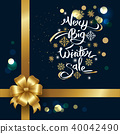 Very Big Winter Sale Inscription on Snowflakes 40042490