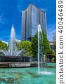 日比谷公園 噴泉 高層建築 40046489