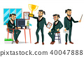 Boss Character Vector. Bearded. Environment Process In Office. Various Action. Cartoon Business 40047888