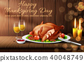 thanksgiving day happy 40048749