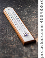 Wooden weather Thermometer 40048863