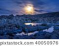 Night sky with full moon above Watson Lake in Prescott, Arizona 40050976
