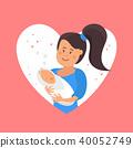 happy child baby 40052749